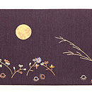 月夜の恋 金色うさぎ名古屋帯 前柄