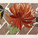 檜垣文様に菊刺繍の名古屋帯 前柄