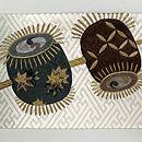 雅楽楽器の刺繍名古屋帯 前柄