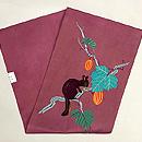 烏瓜の木にリスの刺繍名古屋帯 帯裏
