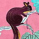烏瓜の木にリスの刺繍名古屋帯 質感・風合