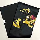 紅葉にヤマドリの刺繍名古屋帯 帯裏