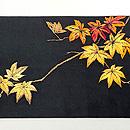紅葉にヤマドリの刺繍名古屋帯 前柄