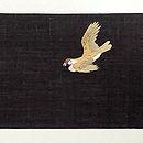 結城縮に雀の刺繍名古屋帯 前柄