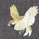 結城縮に雀の刺繍名古屋帯 質感・風合