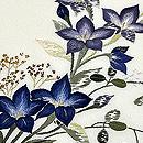 秋の花籠刺繍名古屋帯 質感・風合