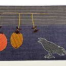 干し柿にカラス 縞にコラージュ名古屋帯 前柄